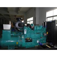 Buy cheap three phase silent 125kva cummins diesel generator price product