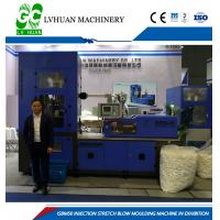 Buy cheap Cast Iron Alloys Steam Calendering Machine Two Roller Wear Resistent For PTFE Tape product
