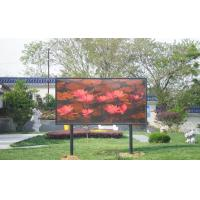 China 40x20 Pixels Resolution Led Display Full Color Outdoor Advertising Screen SMD3535 on sale