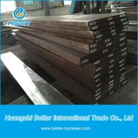 DC53 Mould Steel