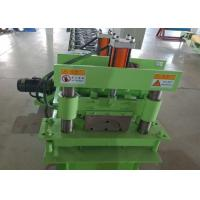 Buy cheap High Speed  Ridge Cap Roll Forming Machine 4KW Power With 12 Steps product