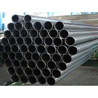 Buy cheap EN10216-2 P235GH TC1 Boiler Tubes Raw Materials OD 18 - 114 mm x WT 3 - 15 mm from Wholesalers