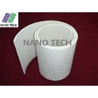 Buy cheap aerogel panel; aerogel blanket; aerogel thermal insualtion product