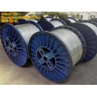 Buy cheap Galvanized Steel Wire(ACSR Core Wire)  Steel Reel Packing from Wholesalers