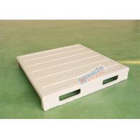 Buy cheap Integral molded steel pallet for warehouse storage from wholesalers