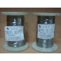 Buy cheap High Tensile Stainless Steel Wire Rope 0.25mm , Galvanized Tie Wire Rod product