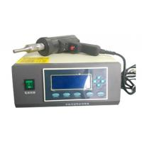 Buy cheap Handheld cutter ultrasonic cutting machine for fabric /ultrasonic cutting machine for high quality product