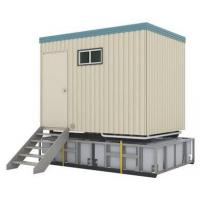 Buy cheap modular moveable mini storage container house product