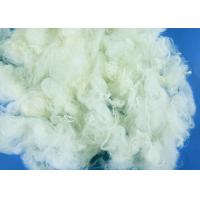China Hollow Conjugated Polyester Staple Fiber , Hollow Fibre Filling For Sofa Cushions on sale