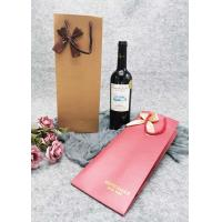 Buy cheap High Resistance Coated Paper Bags  Twisted Rope Handle Wedding Paper Bags With Handles product