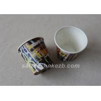 Buy cheap 12oz  380ml Vending Paper Cups / Disposable Single Wall Coffee Paper Cup from wholesalers
