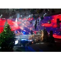 Buy cheap P20mm SMD 5050 Background Stage LED Screens Curtain LED Display product