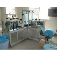 Buy cheap Disposable Nonwoven Cover Making Machine , yellow shoe cover, used in home or from wholesalers