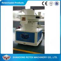 Buy cheap CE Approved EFB Fuel Wood Pellet Machine for Home , Power Plant , Hotel product