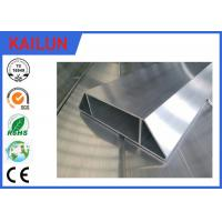 Buy cheap 6063 - T5 Custom Aluminum Extrusions Profiles for Electric Bike Battery Case Frame product
