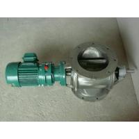 Buy cheap Heavy Duty Rotary Airlock  Valve Industrial Discharge the Materials Tool product