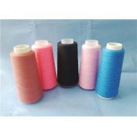 Buy cheap Good Performance Colored Dyed Polyester Yarn Sewing Use 100% Spun Polyester Dyed Yarn product