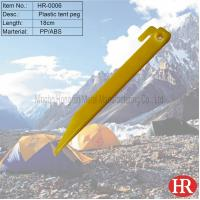 Buy cheap 7 or 18cm plastic tent pegs product