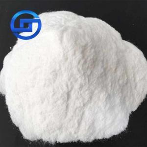 Buy cheap Calcium nitrite powder /concrete antifreeze/ steel rust inhibitor product