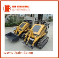 Buy cheap mini skid steer loader with nice quality product