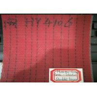 Buy cheap Anti Static Belt Filter Cloth, Polyester Spin Belt For Spunbond Nonwoven Fabric product