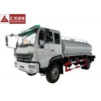 Buy cheap Cost Effective Water Tank Truck , Mobile Water Truck High Pressure Water Pump product