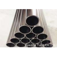 20ft 304 & 316L Round Stainless Steel Sanitary Tubing ASME ASTM A270