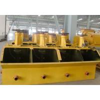 Buy cheap [Photos] Supply quality flotation process mining machine product