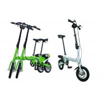 60 km/H Foldable Most Compact Folding Bike , Small Electric Bike With 2 Wheels
