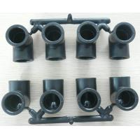 Buy cheap Pipe fittings Products product