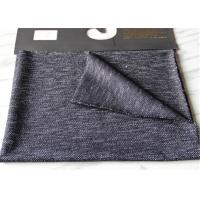 Buy cheap Sport Shoes Stretch Wool Fabric Lightweight 140CM Width Navy White product