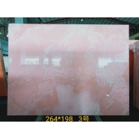 Buy cheap Geometric Jade Onyx Slab For Wall 2700upx1800upx20mm product