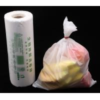 Buy cheap PLA biodegradation continuous roll bag plastic bag supermarket disposable point from wholesalers