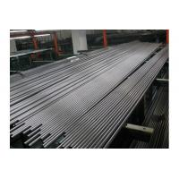 Buy cheap 0.4mm - 30mm DIN EN Annealing Steel Tube 4 -76.2mm Diameters product