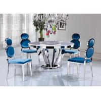 Buy cheap Contemporary Stainless Steel Base Round Dining Table with Chairs Factory Wholesale product