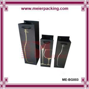 Buy cheap Paper Wine Bag/Printed Wine Packing Paper Bag/Kraft Wine Bottle Paper Bags ME-BG003 product
