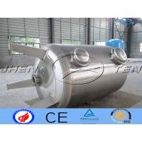 Buy cheap 2000L  ASME U Stamp Stainless Steel Pressure Vessel Tank 500L product