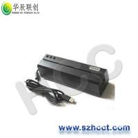 Buy cheap MSR606 Magnetic Card Reader/Writer product