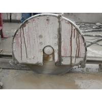 Buy cheap Reinforced Concrete Wall Saw Blades With Single U Segment 600-1600mm from wholesalers