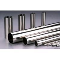 L welded stainless steel pipe petroleum thin wall