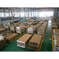Buy cheap Cold Rolled 304 2B Stainless Steel Sheets 4X8 , Thick Stainless Steel Plate product