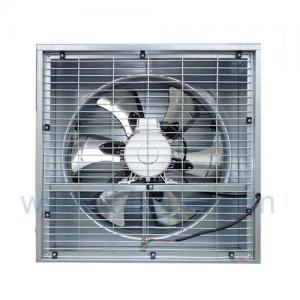 Buy cheap SHF472C-Axial Flow Fan/axial flow blower fan/ventilating fan/industrial fan BLOWER product