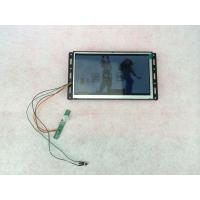 Buy cheap 7 Inch Black 50 / 60HZ Rechargeable Digital Photo Frame With FCC / PSE product
