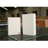 Buy cheap White Appearance Ceramic Fiber Blanket For Heating Equipment Wall Linings product