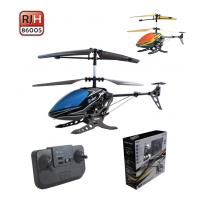 Buy cheap 3CH R/C Helicopter with Gyroscope product