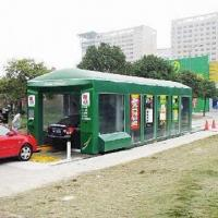 China Tunnel Car Wash Machine with 380V, 20kW and 3pH Power on sale