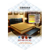 Buy cheap Far Infrared Electric Mattress Pad 530w-560w Comprehensive Fever For Human product