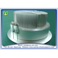 Buy cheap Aluminum Lamp Shade Anodize Aluminum Service With All Kinds Of Watts product