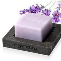 Buy cheap Lavender Essential Oil Glycerin Organic Natural Soaps For Body product