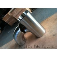 Buy cheap SF1 Polished Stainless Valves And Fittings for pharmaceutical equipment product